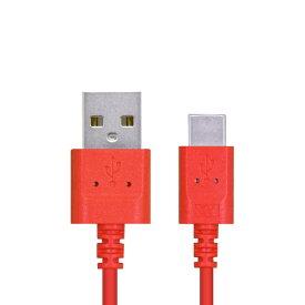 エレコム ELECOM スマートフォン用USBケーブル USB(A-C) 認証品 スリムカラフル 0.3m レッド MPA-ACXCL03NRD