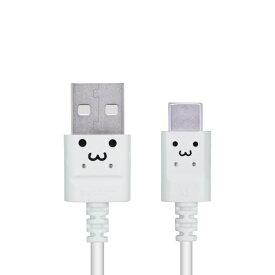 エレコム ELECOM スマートフォン用USBケーブル USB(A-C) 認証品 スリムカラフル 2.0m ホワイトフェイス MPA-ACXCL20NWF