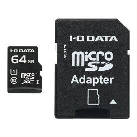 I-O DATA アイ・オー・データ microSDXCカード MSDU1-Rシリーズ MSDU1-64GR [64GB /Class10][MSDU164GR]