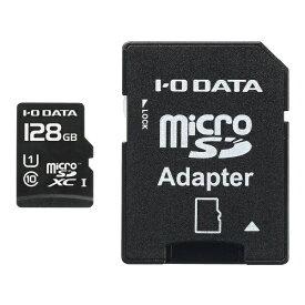 I-O DATA アイ・オー・データ microSDXCカード MSDU1-Rシリーズ MSDU1-128GR [128GB /Class10][MSDU1128GR]