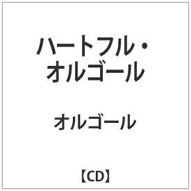 ハピネット Happinet (V.A.)/ ハートフル・オルゴール【CD】