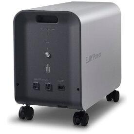 ELIIY Power エリーパワー 可搬型蓄電システム POWER YIILE 3(パワーイレ・スリー) PPS-30