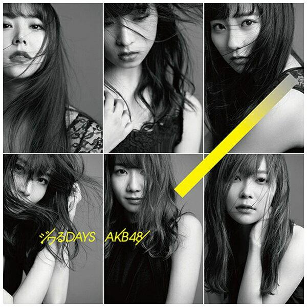 キングレコード AKB48/ ジワるDAYS Type C 初回限定盤【CD】