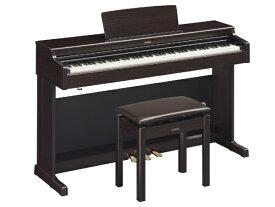 ヤマハ YAMAHA 電子ピアノ YDP-164R ニューダークローズウッド調仕上げ [88鍵盤]