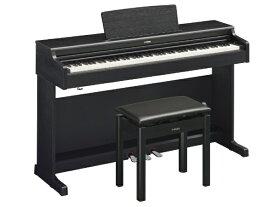 ヤマハ YAMAHA YDP-164B 電子ピアノ ARIUS ブラックウッド調仕上げ [88鍵盤]