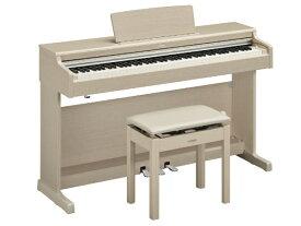 ヤマハ YAMAHA YDP-164WA 電子ピアノ ARIUS ホワイトアッシュ調仕上げ [88鍵盤]