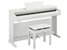 ヤマハ YAMAHA YDP-164WH 電子ピアノ ARIUS ホワイトウッド調仕上げ [88鍵盤]