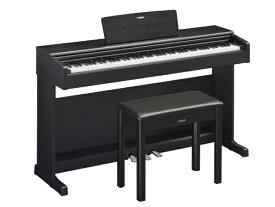 ヤマハ YAMAHA YDP-144B 電子ピアノ ARIUS ブラックウッド調仕上げ [88鍵盤]