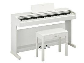 ヤマハ YAMAHA 電子ピアノ YDP-144WH ホワイトウッド調仕上げ [88鍵盤]