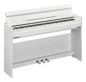 ヤマハ YAMAHA YDP-S54WH 電子ピアノ ARIUS ホワイトウッド調仕上げ [88鍵盤]
