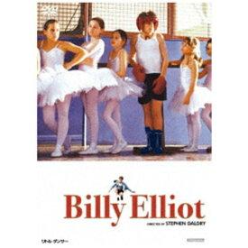 角川映画 KADOKAWA リトル・ダンサー【DVD】