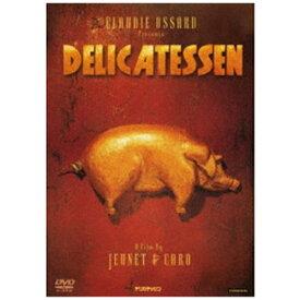 角川映画 KADOKAWA デリカテッセン【DVD】