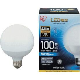 アイリスオーヤマ IRIS OHYAMA IRIS LED電球 ボール電球タイプ 100形相当 昼白色 1340lm LDG12N-G-10V4