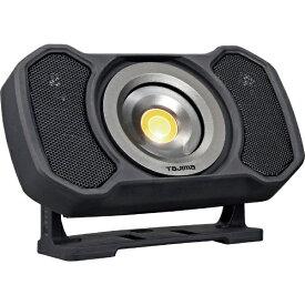 TJMデザイン タジマ LEDワークライトR151 LE-R151