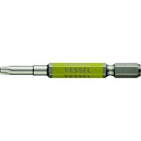 ベッセル VESSEL ベッセル 剛彩ビット (片頭トルクス) T20H×65mm GSVT20SH