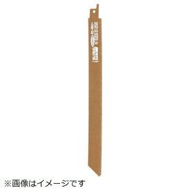 モトユキ MOTOYUKI モトユキ 鋳鉄管用セーバーソーブレード GSS-D-300