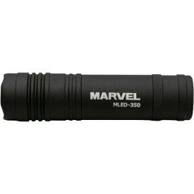 マーベル MARVEL マーベル LEDハンディライト MLED-350