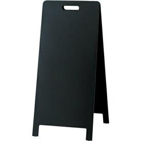 光 HIKARI 光 ハンド式スタンド黒板 HTBD-104