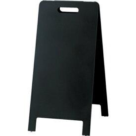 光 HIKARI 光 ハンド式スタンド黒板 HTBD-78