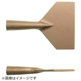 スナップオンツールズ Snap-on Ampco 防爆スクレーパー柄なし 125mm JG0125B
