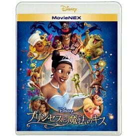 ウォルト・ディズニー・ジャパン The Walt Disney Company (Japan) プリンセスと魔法のキス MovieNEX ブルーレイ+DVDセット【ブルーレイ+DVD】 【代金引換配送不可】