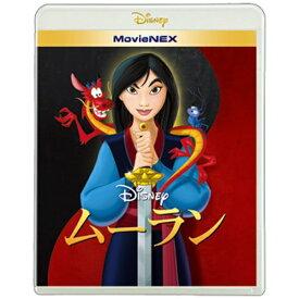 ウォルト・ディズニー・ジャパン The Walt Disney Company (Japan) ムーラン MovieNEX ブルーレイ+DVDセット【ブルーレイ】