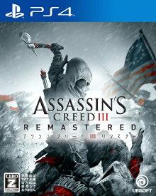 ユービーアイソフト Ubisoft アサシン クリードIII リマスター【PS4】 【代金引換配送不可】