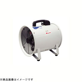 ナカトミ NAKATOMI JF-300C 300mm 軸流送排風機