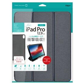 ナカバヤシ Nakabayashi iPadPro12.9inch(2018)用 ハニカム衝撃吸収ケース RR-212TW-16PW-R1 ネイビー