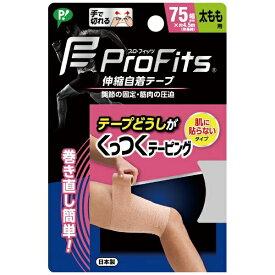 ピップ pip 伸縮自着テープ くっつくテーピング プロ・フィッツ 太もも(75mm×4.5m(伸長時))