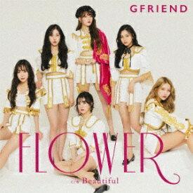 キングレコード KING RECORDS GFRIEND/ FLOWER 初回限定盤TYPE-A【CD】 【代金引換配送不可】