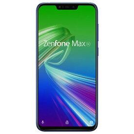 ASUS エイスース ZenFone Max M2 スペースブルー「ZB633KL-BL32S4」Snapdragon 632 6.3型 メモリ/ストレージ:4GB/32GB nanoSIM x2 DSDV対応 ドコモ/au/ソフトバンク/YmobileSIM対応 SIMフリースマートフォン[スマホ 本体 ZB633KLBL32S4]