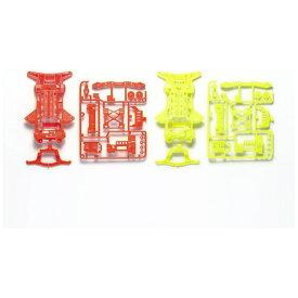 タミヤ TAMIYA 【ミニ四駆】ミニ四駆特別企画 スーパーXX蛍光カラーシャーシセット(オレンジ・イエロー) 【代金引換配送不可】