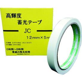 日東エルマテリアル Nitto L Materials 日東エルマテ 高輝度蓄光テープ JC 12mmX5M NB-1205C