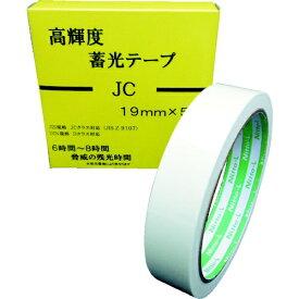 日東エルマテリアル Nitto L Materials 日東エルマテ 高輝度蓄光テープ JC 19mmX5M NB-1905C