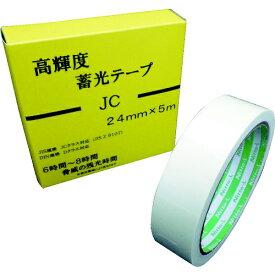 日東エルマテリアル Nitto L Materials 日東エルマテ 高輝度蓄光テープ JC 24mmX5M NB-2405C