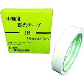 日東エルマテリアル Nitto L Materials 日東エルマテ 中輝度蓄光テープ JB 19mmX5M NB-1906B