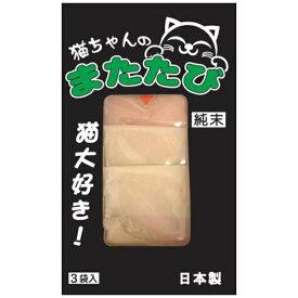 ペットプロジャパン PetPro ねこちゃんのまたたび
