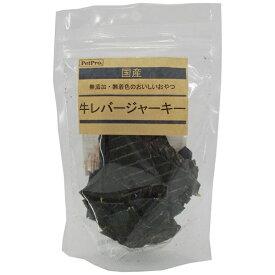 ペットプロジャパン PetPro 国産おやつ 牛レバージャーキー80g