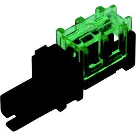 ニチフ端子工業 NICHIFU ニチフ 圧接形中継コネクタ NDC 2018A NDC-2018A