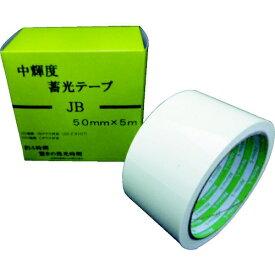日東エルマテリアル Nitto L Materials 日東エルマテ 中輝度蓄光テープ JB 50mmX5M NB-5005B