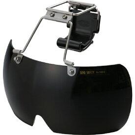 トーヨーセフテイー TOYO SAFETY トーヨーセフティ 帽子取付用メガネ 電気用 NO.1400B