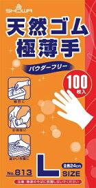 ショーワグローブ SHOWA ショーワ No813天然ゴム極薄手袋 100枚入 Lサイズ NO813-L
