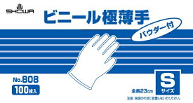 ショーワグローブ SHOWA ショーワ No808ビニール極薄手袋パウダー付き100枚入 Sサイズ NO808-S