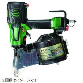 工機ホールディングス Koki HiKOKI 高圧ロール釘打機90mmメタリックグリーン NV90HR-SL