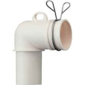 三栄水栓 SANEI SANEI 洗濯機排水トラップエルボ PH554FSA