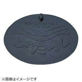 三栄水栓 SANEI SANEI 流し排水用ぴたっと PH69-L