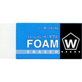 サクラクレパス SAKURA COLOR PRODUCT サクラ フォームイレーザーダブル 200 RFW-200