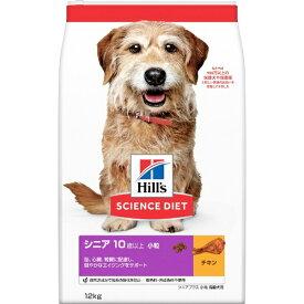 日本ヒルズコルゲート SDシニアプラス小粒高齢犬用10歳以上12kg