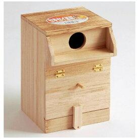 アラタ セキセイ巣箱